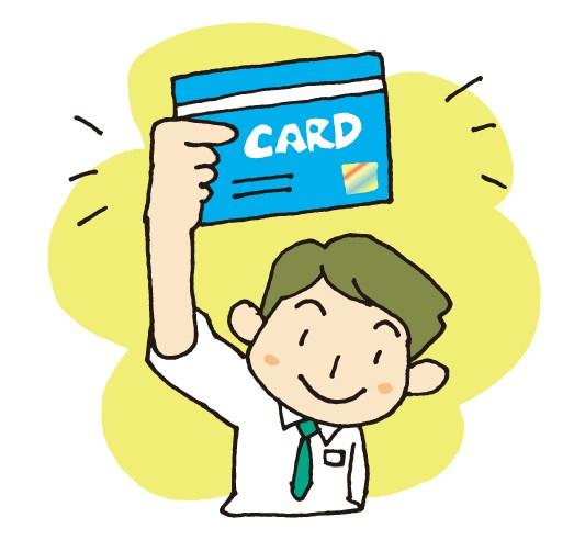 無職でも審査に通るクレジットカード